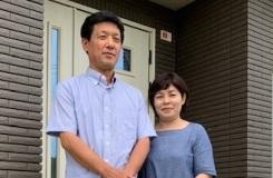 松本芳也・淳子夫妻